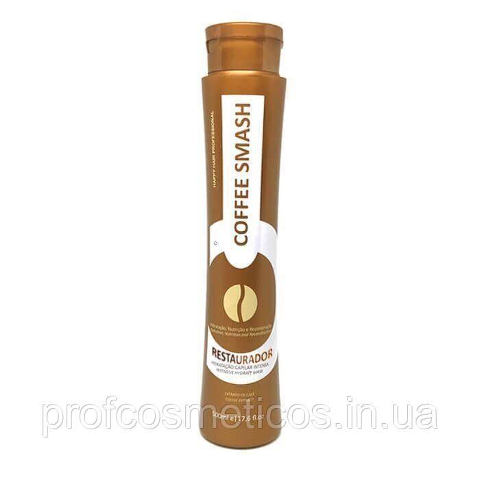 Кератин для волос Happy Hair Coffee Smash -  500ml
