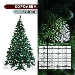 ЕЛЬ ИСКУССТВЕННАЯ КОРОЛЕВА ЕВРОПЕЙСКАЯ 1,0 М (БЕЛОЕ НАПЫЛЕНИЕ) Новогодняя елка пвх