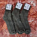 Шкарпетки трекінгові зимові середні, фото 2