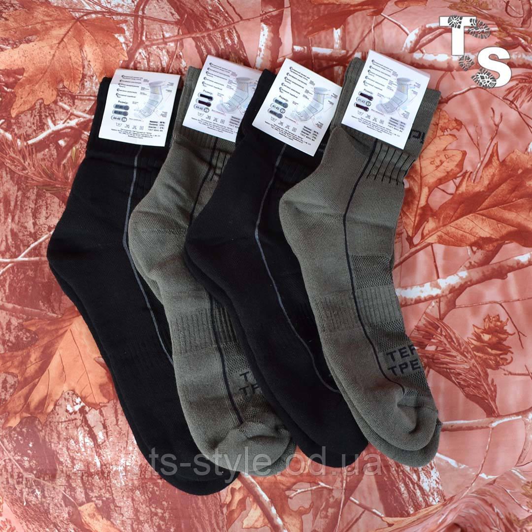 Шкарпетки трекінгові зимові середні