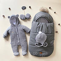Зимний набор для младенца серый 0-6 мес (кокон, комбинезон, варежки, шапочка)