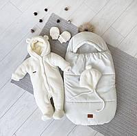 Зимний набор для младенца молочный 0-6 мес (кокон, комбинезон, варежки, шапочка)