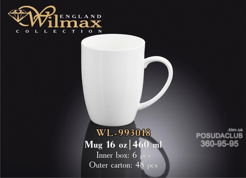 Чашка Wilmax 450мл