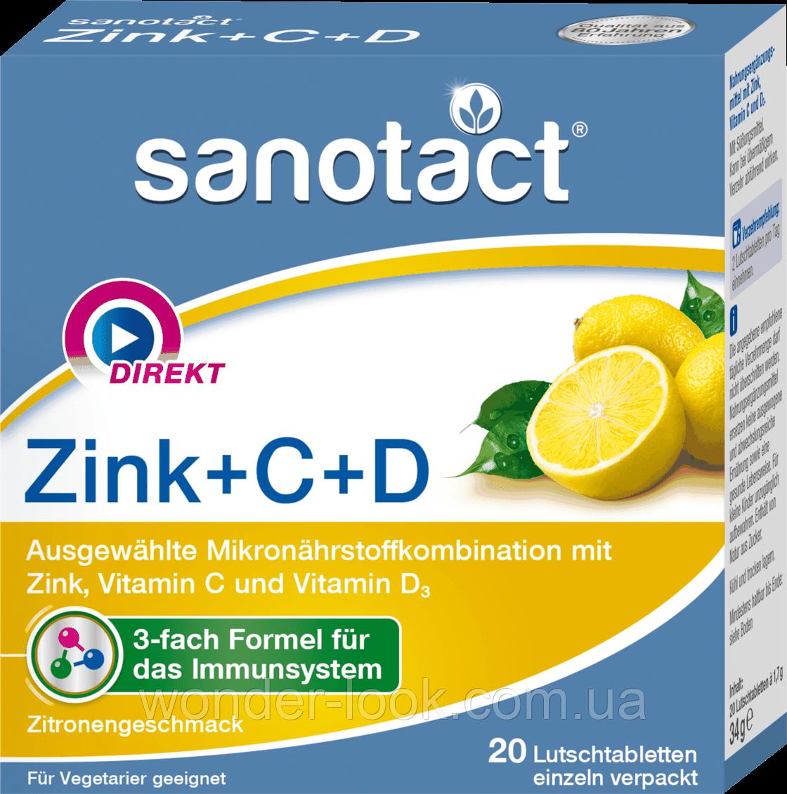 Sanotact Zink+C+D3 витамины Германия