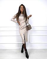 Женское модное платье замш на дайвинге с длинным рукавом (беж)
