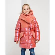 Стильная детская куртка Звездочка с шарфиком