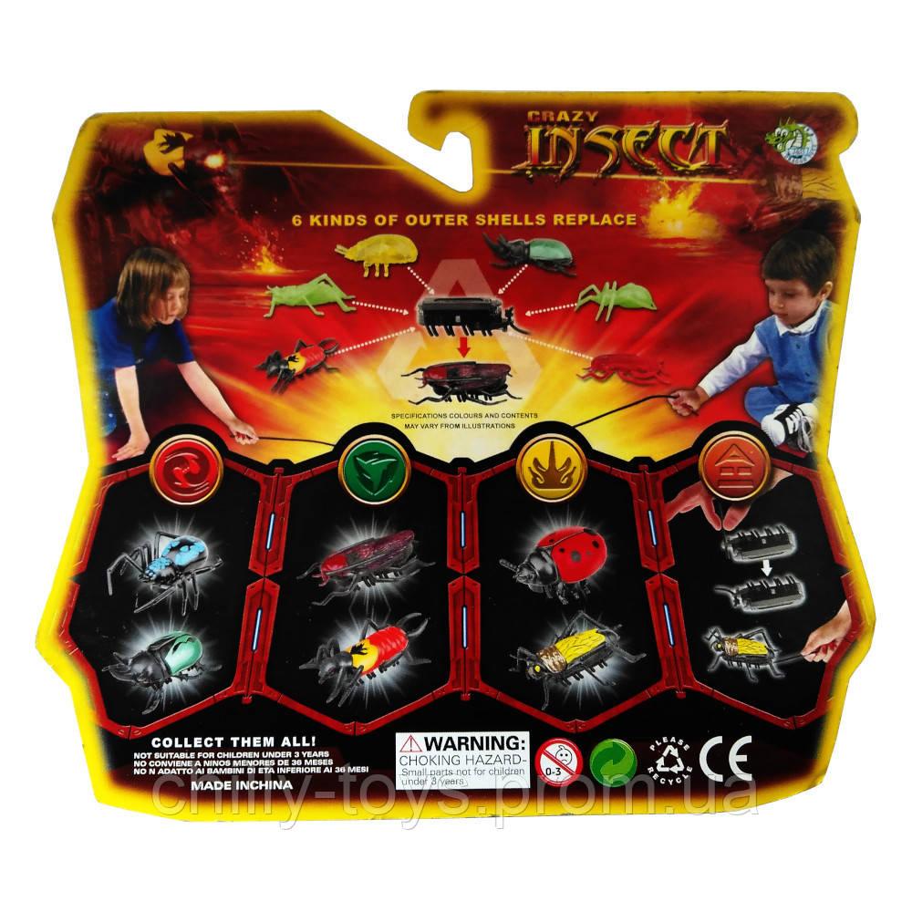 Игровых автоматах crazy bugs купить игровой автомат в самаре