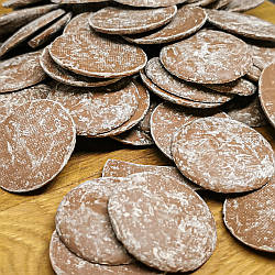 Молочний шоколад 30% 250г, Cargill. Бельгія