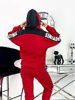 Теплый женский спортивный костюм с капюшоном трехника на флисе