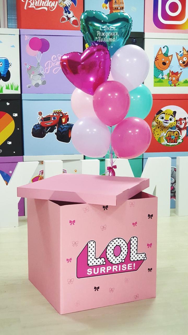Коробка в стиле куколок лол