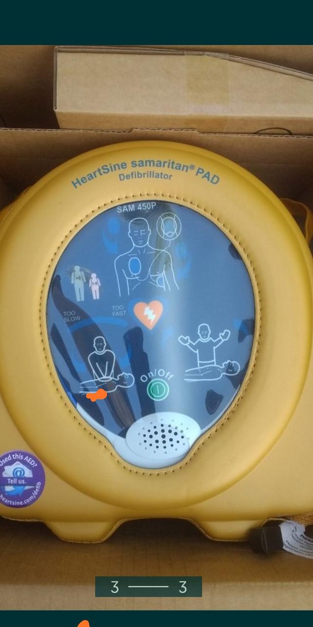 HeartSine Samaritan PAD 450P -  автоматический внешний дефибриллятор (AED),