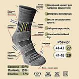Шкарпетки трекінгові зимові середні, фото 6