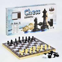 Шахматы 3 в 1 деревянная доска SKL11-187006