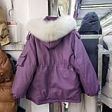 Парка женская зимняя айвори, фото 5