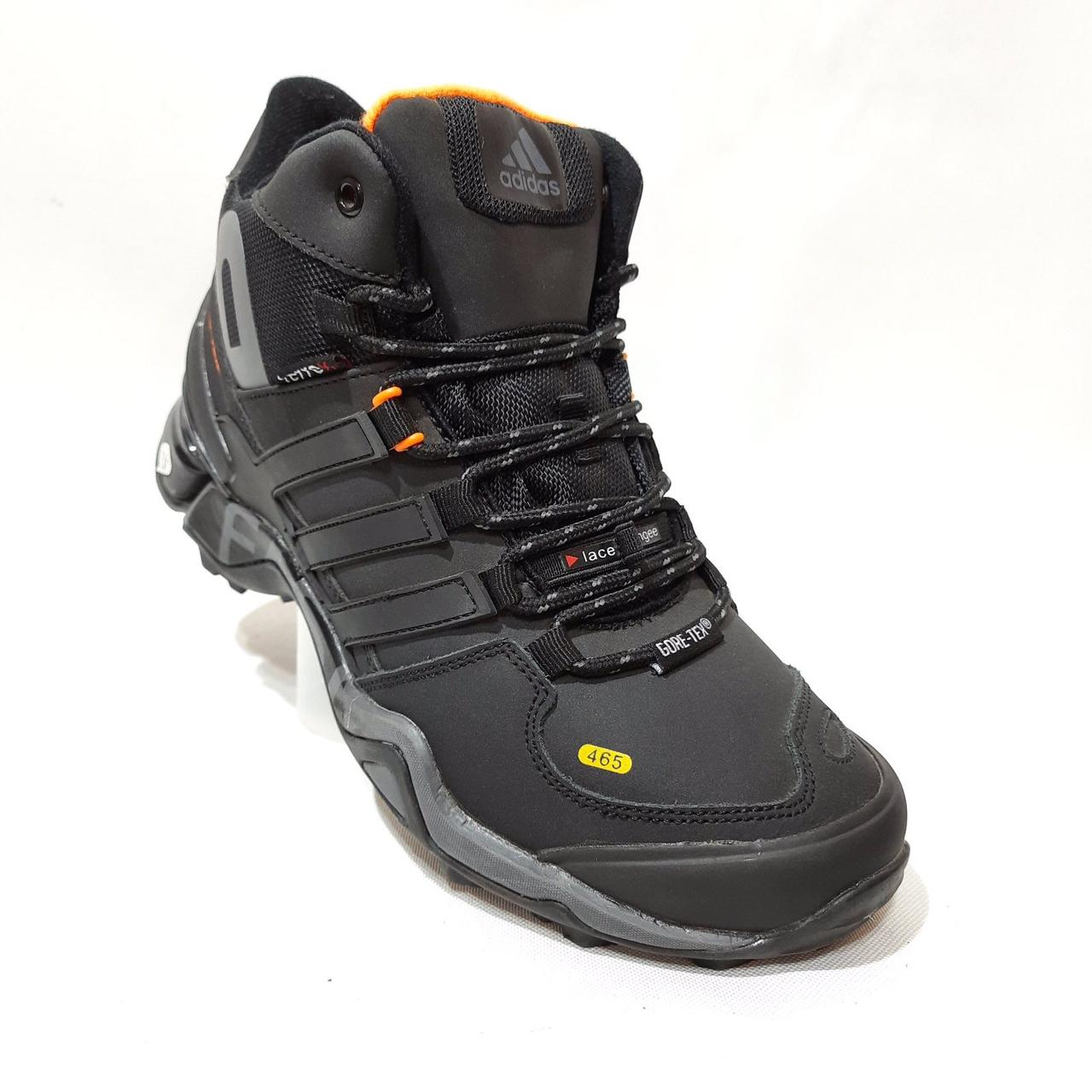 Зимние мужские кожаные кроссовки на меху Черные