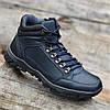 Черевики чоловічі зимові шкіряні темно сині теплі (код 2010) - чоловічі зимові черевики шкіряні темно сині