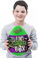 Детский игровой набор для творчества Яйцо Динозавра DINO SURPRISE BOX 30 см 15 сюрпризов
