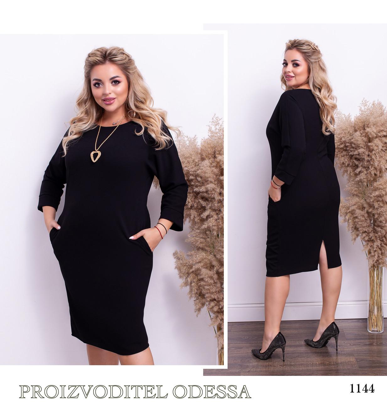 Платье черное облегающее с карманами креп-дайвинг 48-50,52-54,56-58,60-62
