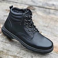 Ботинки мужские зимние кожаные черные теплые (код 2002) - чоловічі зимові черевики шкіряні чорні, фото 1