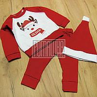 Тёплый новогодний комплект р 74 5-7 мес костюм тройка кофточка штаны шапочка для мальчика Новый год 8030 Крас