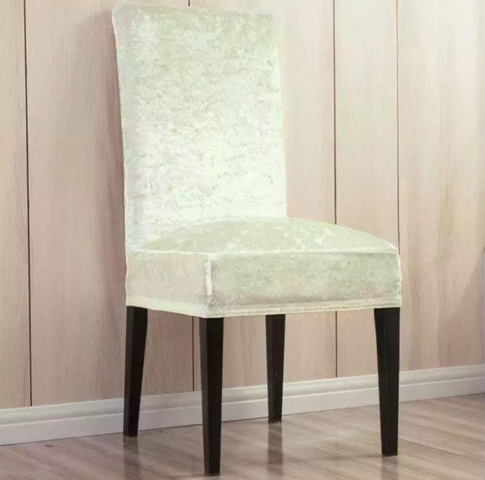 Стрейч чехлы на стулья Турция Молочный