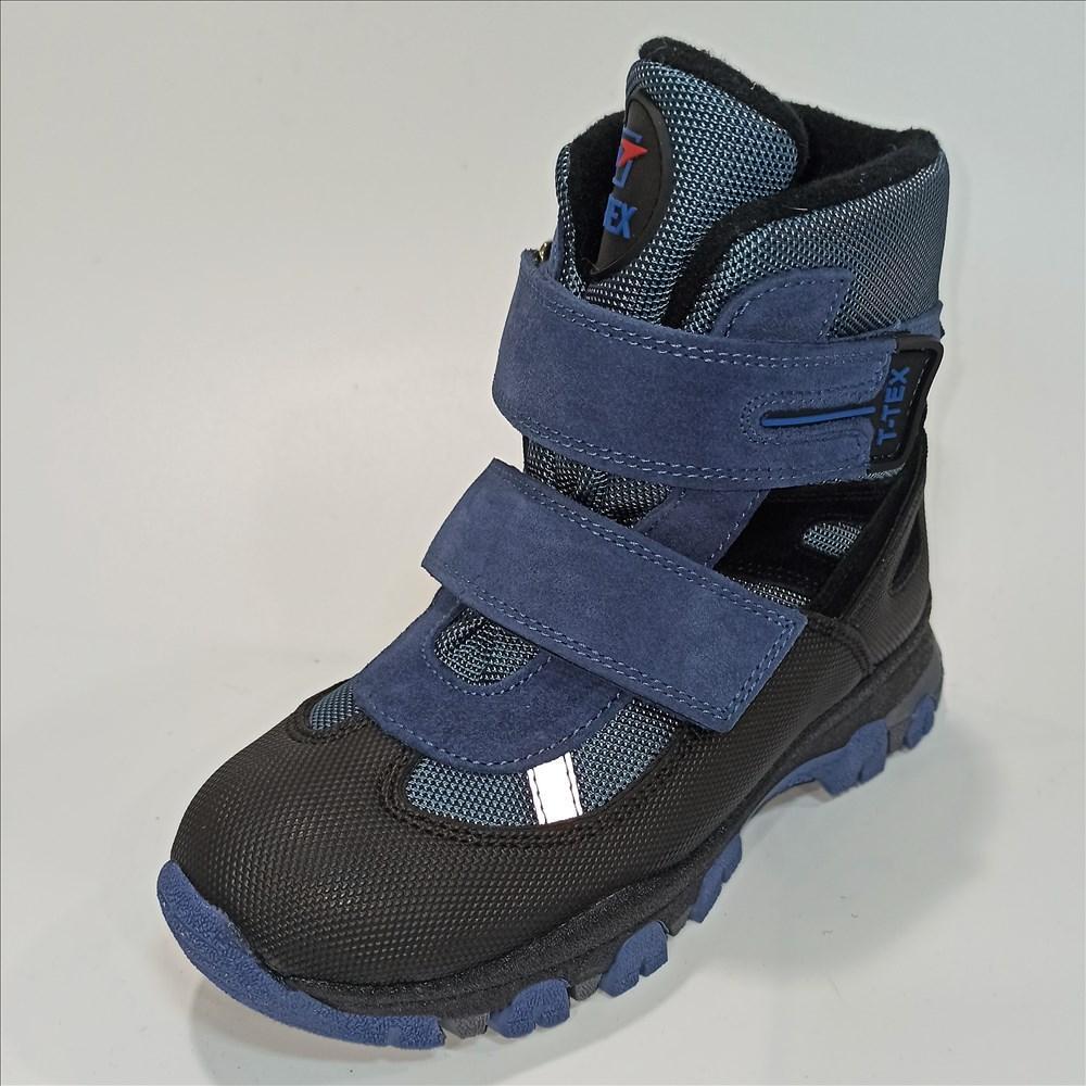 Зимові дитячі черевики, Tofino розмір 31 32 33 34 35 36