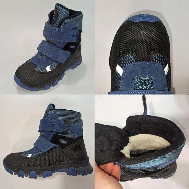 Зимові дитячі черевики, Tofino фото
