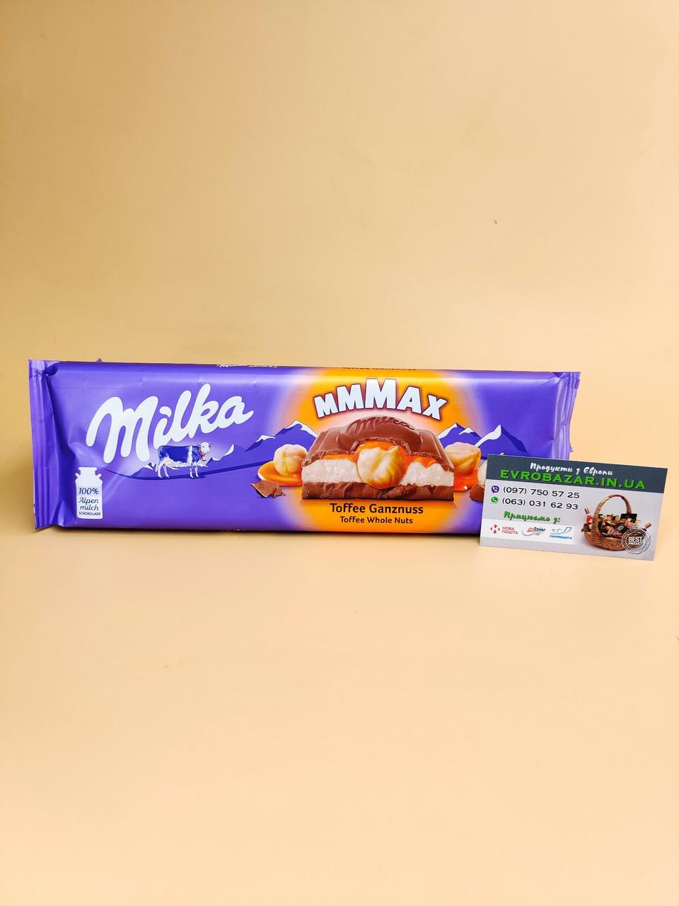 Milka max toffee ganznuss