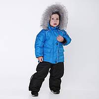 Куртка-Парку зимова Блакитна ДоРечі