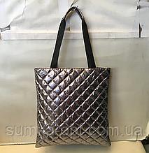Женские стеганные сумки недорого (БРОНЗА)40*42см