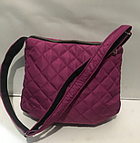 Женские стеганные сумки недорого (СЕРЕБРО)27*32см, фото 3
