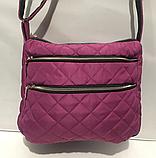 Женские стеганные сумки недорого (СЕРЕБРО)27*32см, фото 4