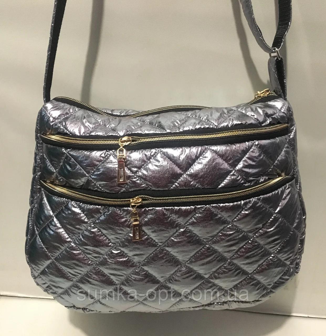 Женские стеганные сумки недорого (СЕРЕБРО)27*32см