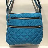 Женские стеганные сумки недорого (СЕРЕБРО)27*32см, фото 7