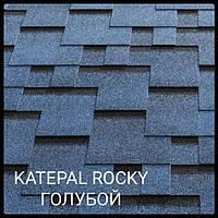 Мягкая черепица Katepal ROCKY-синий