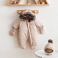 """Дитячий зимовий набір """"Аляска"""" бежевий, фото 1"""