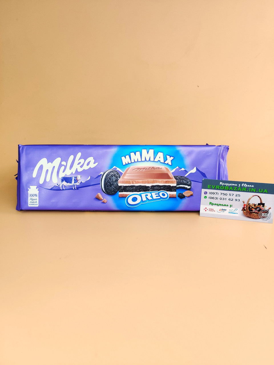 Milka max Oreo