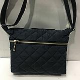 Женские стеганные сумки недорого (ГОЛУБОЙ)22*30см, фото 2