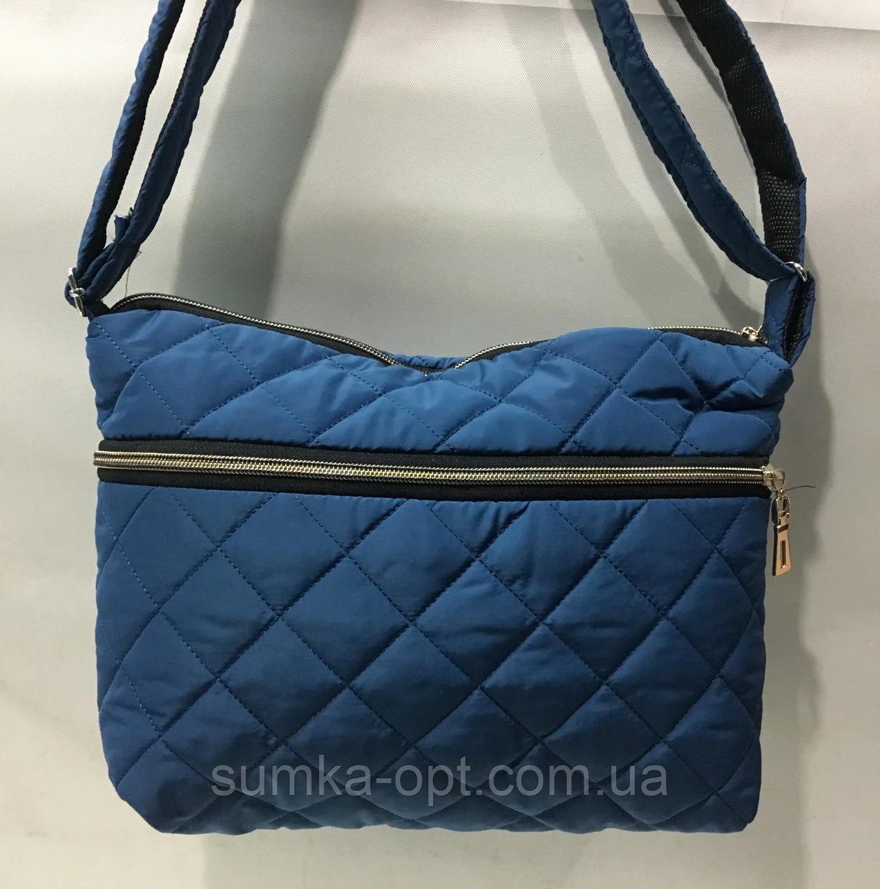 Женские стеганные сумки недорого (ГОЛУБОЙ)22*30см