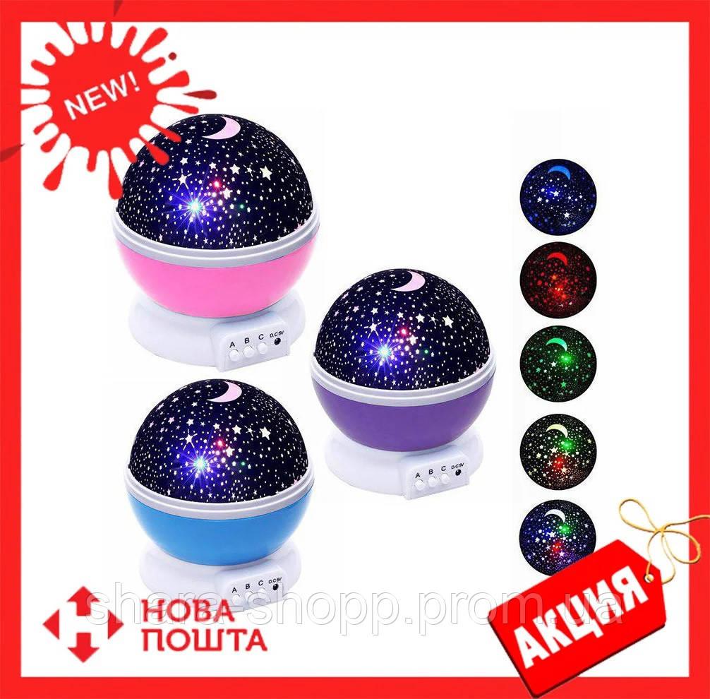 Ночник-проектор Звездное небо Star Master Детский ночник. Светодиодный проектор звездного неба