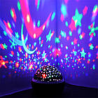Ночник-проектор Звездное небо Star Master Детский ночник. Светодиодный проектор звездного неба, фото 7