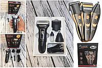 Машинка для стрижки волос Gemei GM-595 3 в 1, Бритва, Профессиональные инструменты для стрижки волос
