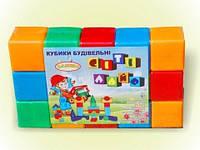 """Кубики """"Сити Лайф"""" (15 шт) 022"""