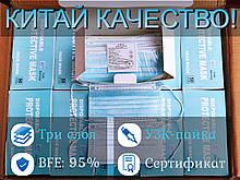 Маски медицинские КАЧЕСТВО! Трехслойные, фильтр мельтблаун, фиксатор, Китай/Украина