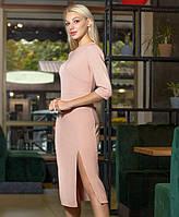 Женское платье пудровое 2021 Размер 44 46 48 Нарядные вечерние платья женские, фото 1