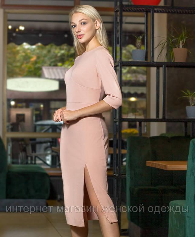 Женское платье пудровое 2021 Размер 44 46 48 Нарядные вечерние платья женские