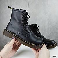 Женские демисезонные ботинки на шнурках.Женские высокие ботинки кожаные