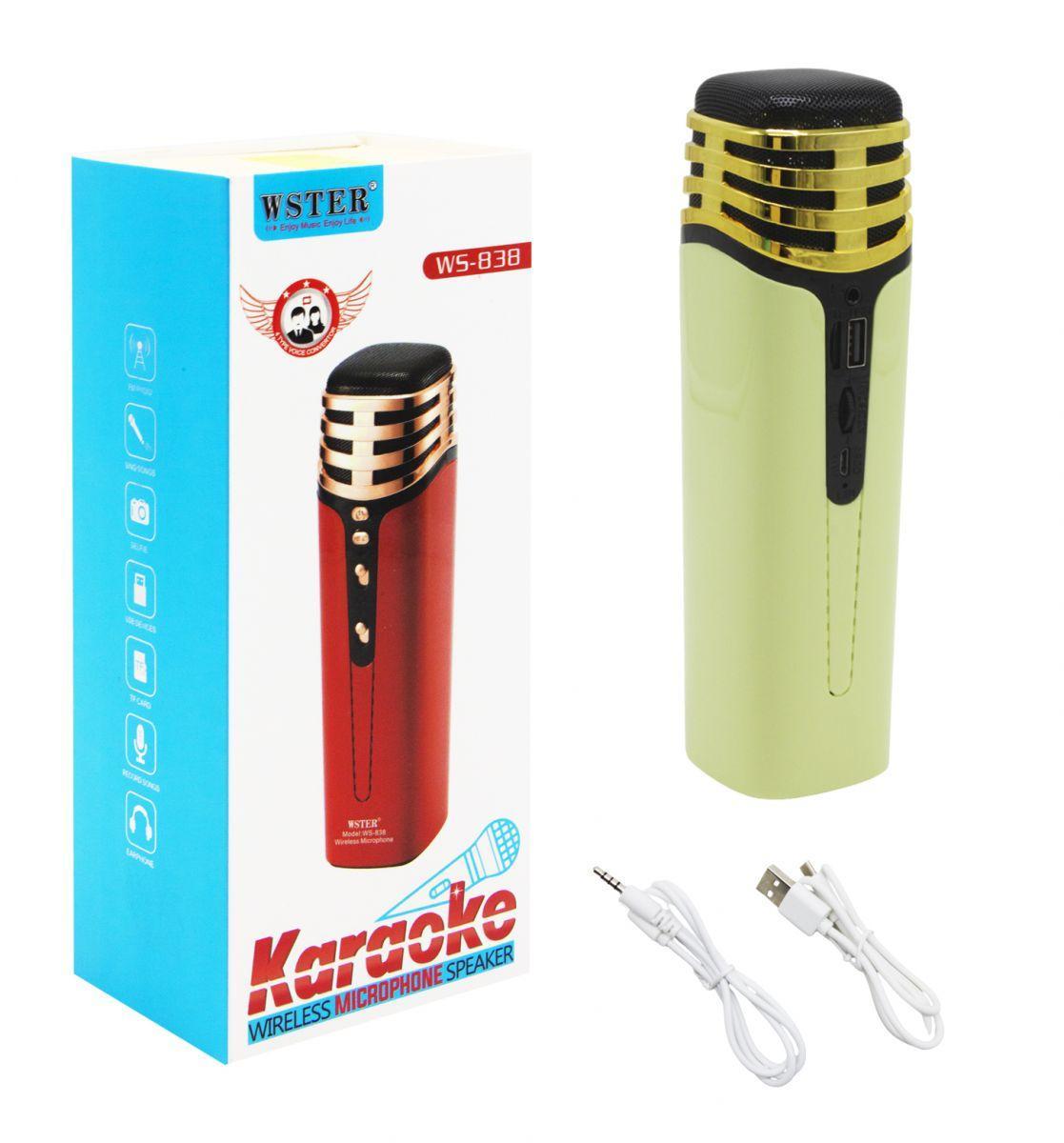 Беспроводной микрофон-караоке, салатовый EL-1304