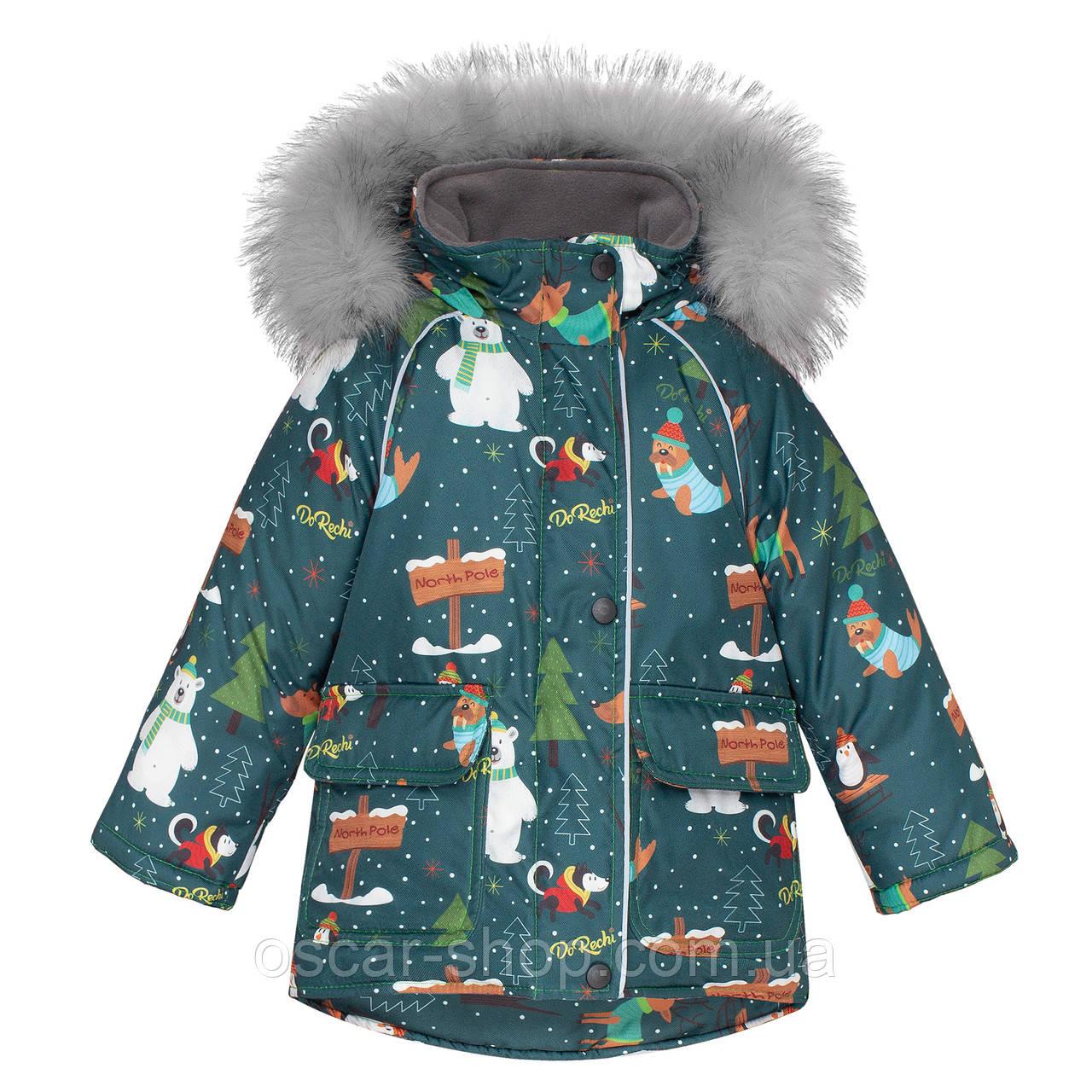 Куртка-Парка зимова Північний полюс ДоРечі