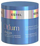 Комфорт-маска для интенсивного увлажнения волос Estel Otium Aqua 300 ml